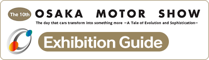 The 10th OSAKA MOTOR SHOW Exhibition Guide